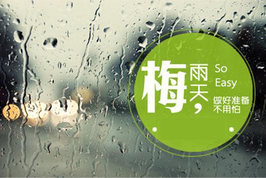 梅雨季节 | 家里地板发霉了?那是你没选对地板